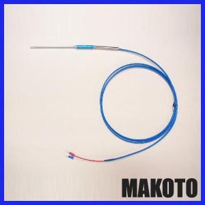 シースタイプ温度センサー K熱電対 φ3.2 100mm リード線2m付 |makoto-keiki