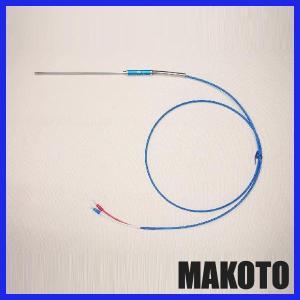 シースタイプ温度センサー K熱電対 φ3.2 150mm リード線1m付|makoto-keiki