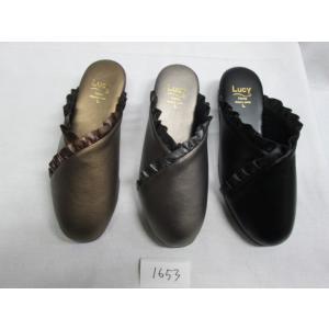 フリル付き防寒用外履きサンダルNo1653|makoto-lucy