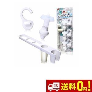 詰め替えそのまま MINI 7点セット MS-7W ホワイト (白)