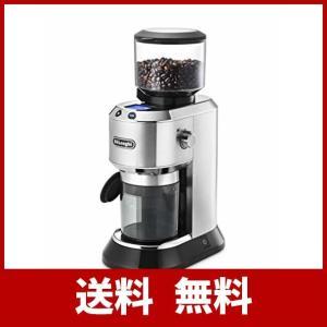 デロンギ デディカ コーン式 コーヒーミル コーヒーグラインダー 極細~粗挽き 【粒度18段階設定】...