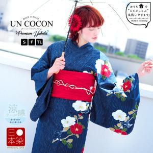 コレクション アンココン uncocon