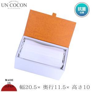 マスクストッカー ストッカー ケース 収納ケース 収納 ウイルス 抗菌 除菌 貼り箱 紙箱 ボックス