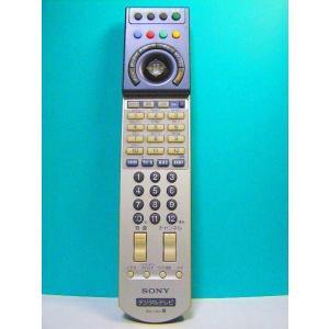 ソニー デジタルテレビリモコン RM-J404 保証付
