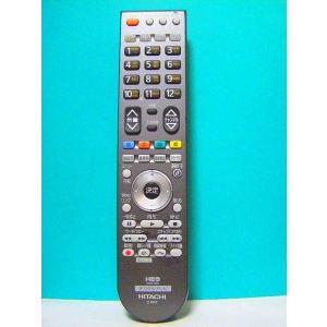 日立 デジタルテレビリモコン C-RP7 保証付