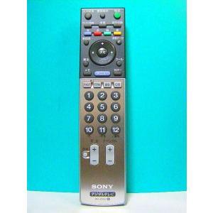 ソニー デジタルテレビリモコン RM-JD007 保証付