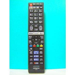 日立 デジタルテレビリモコン C-H27 保証付
