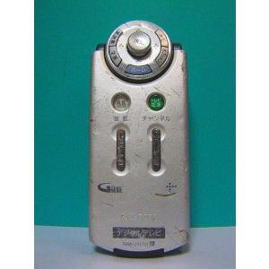 ソニー デジタルテレビリモコン RM-J1100 保証付