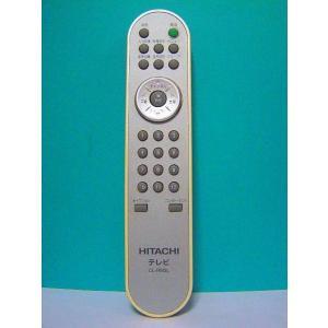 日立 テレビリモコン CL-RM3L 保証付