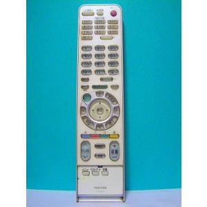東芝 デジタルテレビリモコン CT-90225 保証付