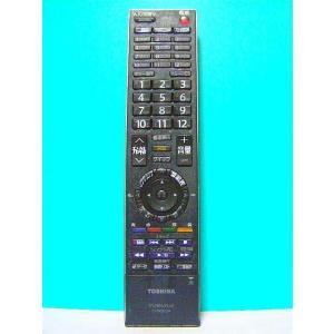 東芝 デジタルテレビリモコン CT-90312A 保証付