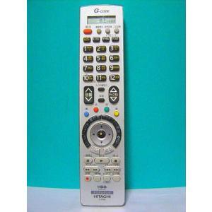 日立 デジタルテレビリモコン C-RN2 保証付