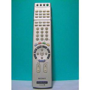 ソニー デジタルテレビリモコン RM-JD001 保証付