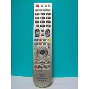 日立 デジタルテレビリモコン C-RP2 保証付