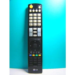 LG テレビリモコン AKB72914263 保証付