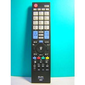 ELPA LGテレビリモコン RC-TV009LG 保証付