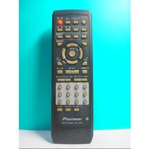 東芝 デジタルテレビリモコン CT-90250 保証付
