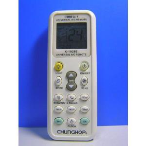 CHUNGHOP エアコンリモコン K-1028E 保証付