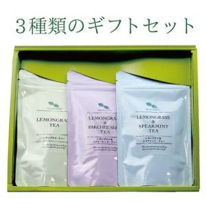 国産 九州産 レモングラステイー3種類のギフト・セット(化粧箱入)|makrodherbal-store