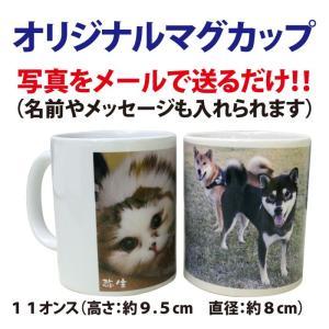 オリジナルマグカップ|makuichi