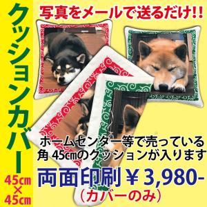 オリジナルクッションカバー【両面印刷】|makuichi