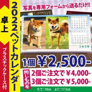オリジナル 卓上カレンダー|makuichi