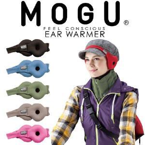 MOGU モグ 耳当て イヤーウォーマー ベーシック メンズ レディース 兼用|makura