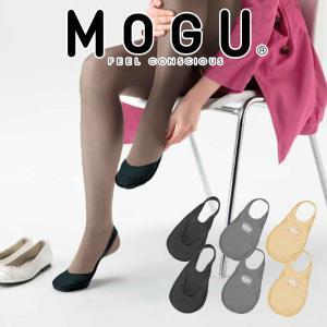 MOGU モグ トゥーウォーマー TOE WARMER 靴下 ソックス|makura