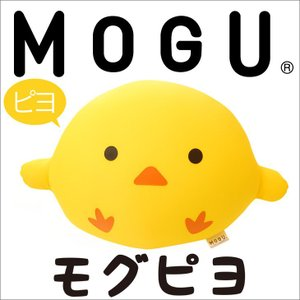MOGU モグ モグピヨ コロコロかわいいまるまるヒヨコのクッション makura