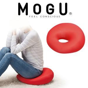 クッション MOGU(モグ) ホールクッション 直径36約×高さ7〜15センチ ビーズ ビーズクッション makura