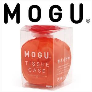 MOGU モグ ティッシュケース 約15×15×3センチ ギフトケースタイプティッシュペーパー 約150組(300枚)付 makura