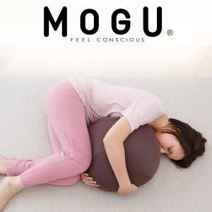 抱き枕 クッション MOGU テイバンタイムズ BS朝日 胎児姿勢になれる抱き枕|makura