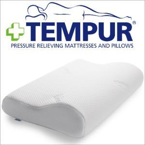 テンピュール 枕 オリジナルネックピロー XSサイズ  約50×31×4〜7センチ|makura