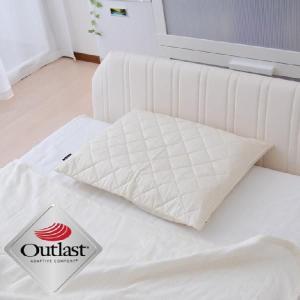 枕 まくら アウトラスト(R)素材使用 コンフォートピロー 35×50センチ 安眠枕 洗える|makura