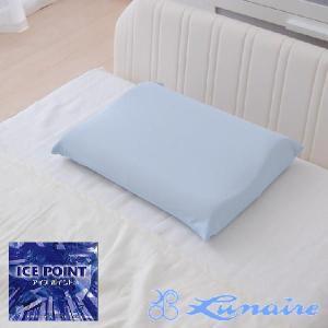 枕 まくら やさしく頭を受け止める低反発フィットピロー 30×45センチ 涼感カバー付き 安眠枕 低反発 洗える|makura