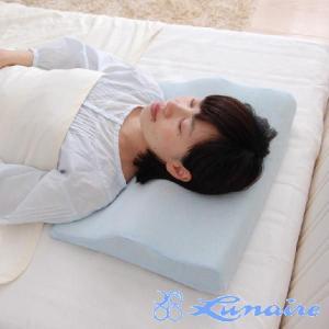 枕 まくら 洗える低反発ショルダー枕 40×50×0〜8センチ 安眠枕 低反発 洗える|makura