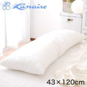 枕 まくら 新触感 エンジェルタッチ枕 ロング 43×120センチ 安眠枕 洗える|makura