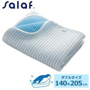 冷感敷パッド ひんやり敷きパッド 敷きパッド 夏 salaf(サラフ) クールパッドS ダブル 冷感