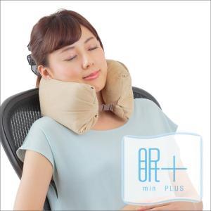 枕 肩こり 眠+ みんプラス お昼寝枕にもなる5wayケット 約70×120センチ 安眠枕