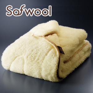 毛布 クイーン The PREMIUM sofwool(ザ・プレミアムソフゥール)あったか掛け毛布 (約 200×190センチ) makura