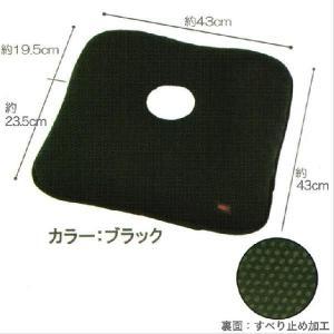 角座クッション 通気ビーズ 角座2 介護用 ビーズ ビーズクッション|makura