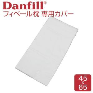枕カバー Fibelle(フィベール) 専用 プレミアサテン カバー メール便対応 makura