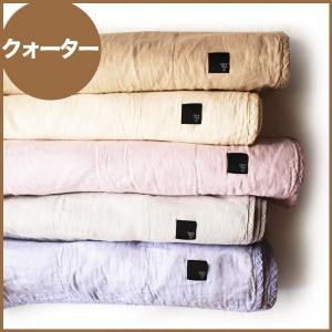 タオルケット ベビー Fabric Plus 5重ガーゼケットキルトケット クォーターサイズ ベビー ガーゼケット タオルケット キルトケット 吸汗性 吸水性 速乾性 makura