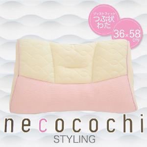 枕 まくら 京都西川 necocochi STYLING pillow(ネココチスタイリングピロー) 約36×58センチ 安眠枕|makura