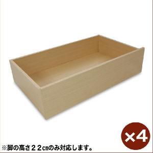 収納ケース ベッド下収納ケース木目柄 2セット|makura