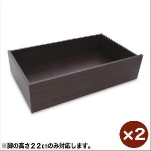 収納ケース ベッド下収納ケースダークブラウン 1セット|makura
