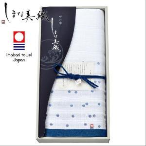 ガーゼケット しまな美織 かけ布 泡(3重ガーゼケット) 約140×200センチ makura
