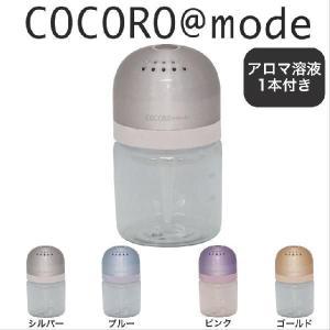 空気清浄器 | COCORO@mode  クランク 車載/卓上用ミニサイズ 約12×6.5×6.5センチ|makura