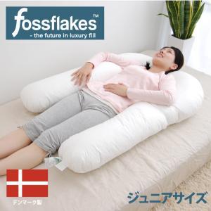 フォスフレイクス 抱き枕  レギュラーサイズ|makura