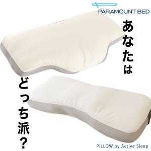 枕 まくら パラマウントベッド スマートフィットピロー 自然な寝返りをさまたげない枕です(約43×80センチ) 安眠枕 横向き makura